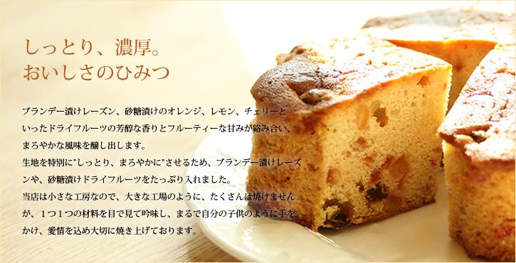 母の日 ギフト フルーツケーキ