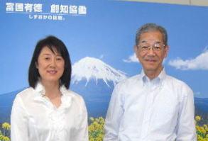 静岡県知事と対談しました